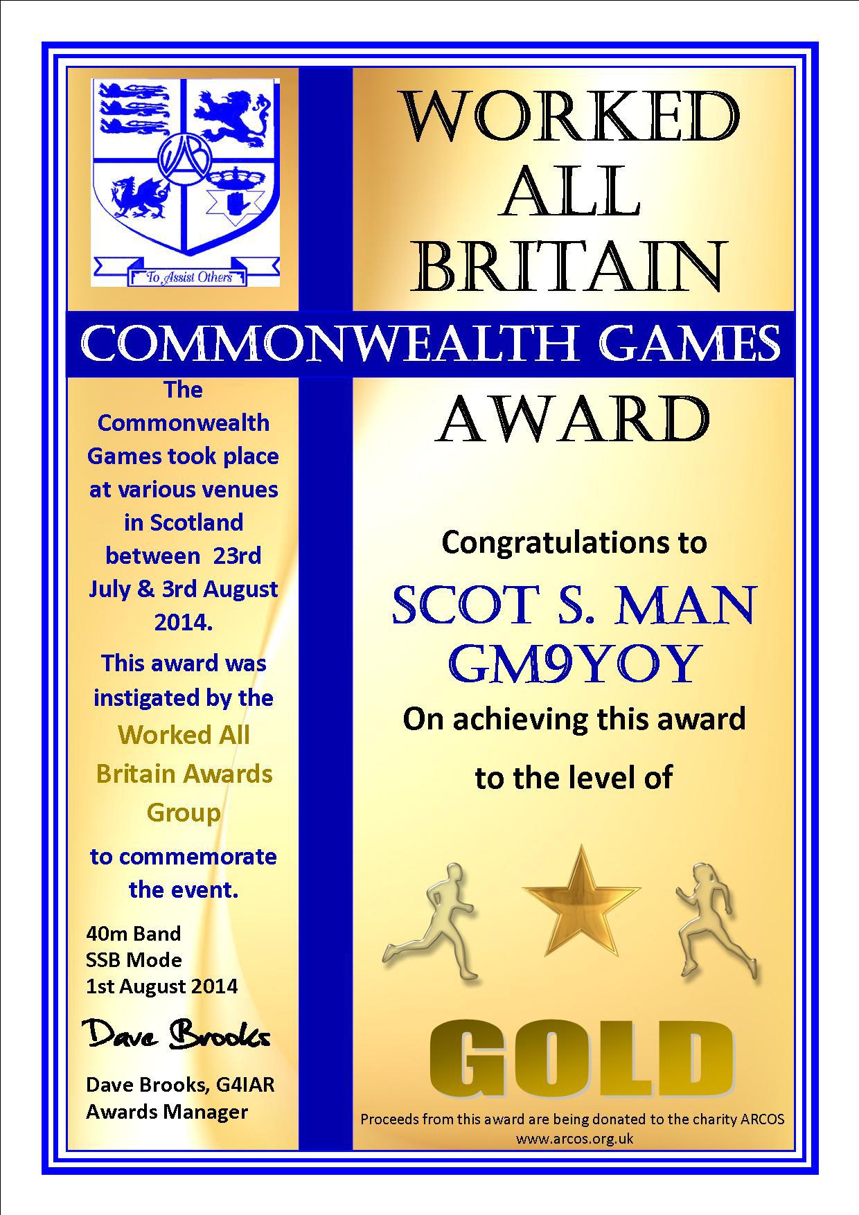 commonwealth writing award certificates